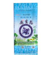 原生态珍珠米5kg