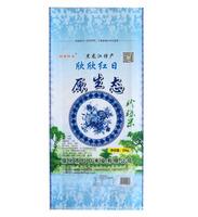 原生态珍珠米25kg
